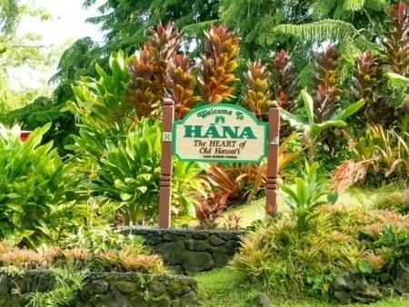 Hana Town Sign Road To Hana Maui