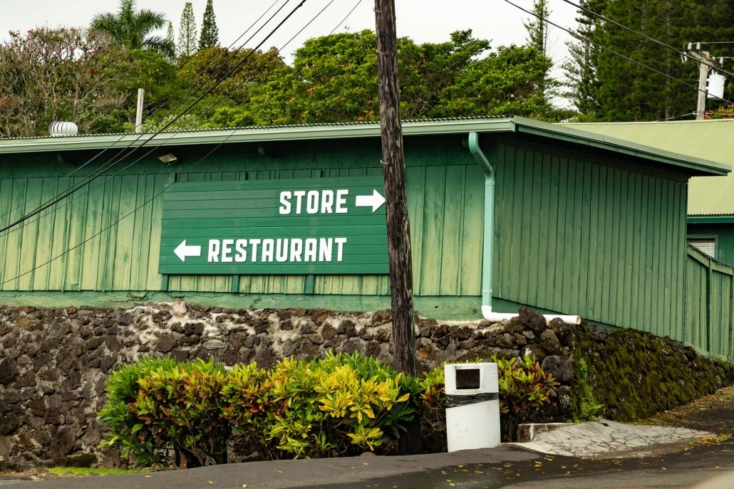 Restaurant and Store Sign Hana Town Maui