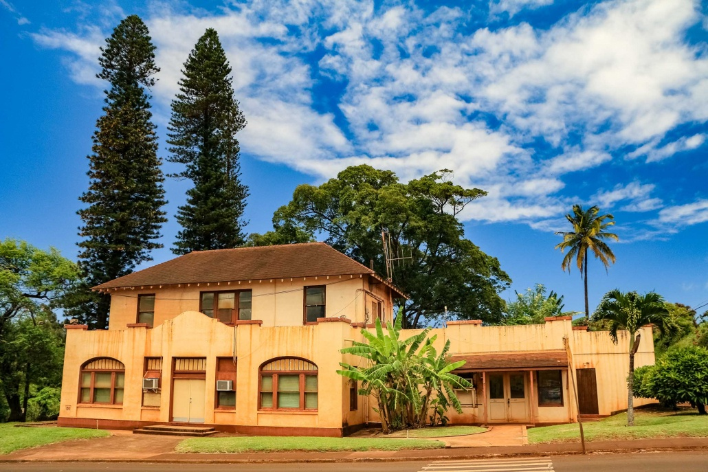 Paia sugar mill history dates back to the 1850's on Maui